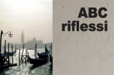 """ABC Riflessi - декоративное покрытие """"под перламутровый блеск"""""""