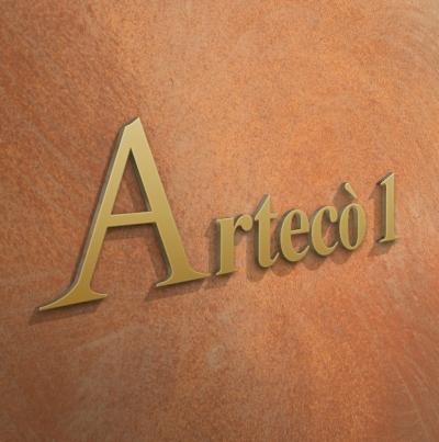 "Arteco 1 - декоративная штукатурка ""под старые стены"""
