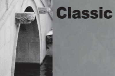 "Classic - декоративная венецианская штукатурка ""под глянец"""