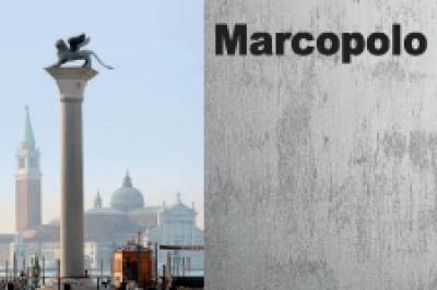 """Marcopolo - декоративная краска """"под металл"""""""