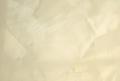 "Era Veneziana - декоративная венецианская штукатурка ""под травертин, марморин"""