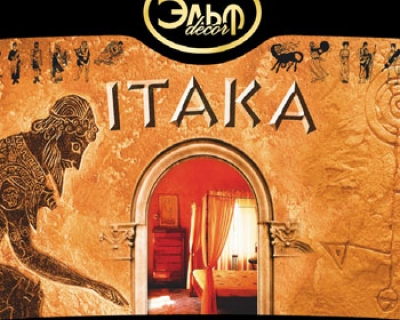 "Itaka - декоративная штукатурка ""под каменную кладку"""