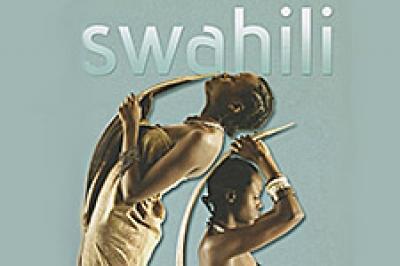 Swahili - декоративная краска с песком